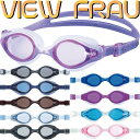 Goggles ★ V820 * for exclusive use of the VIEW ★ woman