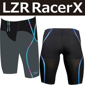 LZRRacerX