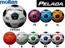 サッカーボール 4号 モルテン ペレーダ4000 検定球 F4P4000