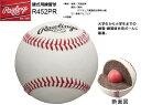 【ローリングス】 硬式練習球 R452PR
