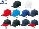 野球 帽子 オールニット 六方型 ミズノ キャップ 12JW4B02