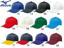 野球 帽子 オールメッシュ 六方型 ミズノ キャップ 12JW4B03