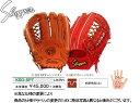 硬式グローブ 久保田スラッガー グラブ 外野手用 大 170cm〜cm向き KSG-SPT