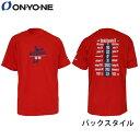 黒田博樹選手 KURO15 引退記念 Tシャツ オンヨネ/ONYONE 野球 半袖 OKJ98K91-055