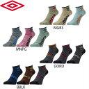 サッカー 靴下 アンブロ 3P デザインショートソックス UCS8540