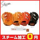 少年用軟式グローブ 久保田スラッガー グラブ ジュニア 【少年軟式オールラウンド】 KSN-J6