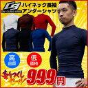 インナーシャツ ハイネック 長袖 ON+CloudNine/オンクラウドナイン BallClubオリジナル商品 OCN-9