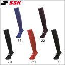 野球 靴下 SSK エスエスケイ 3足組 カラーソックス (19-21cm) YA1731C