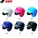 【エスエスケイ】 野球 打者用 少年軟式用両耳付きヘルメット H1000J