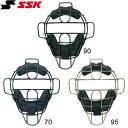 【SSK/エスエスケイ】 硬式用マスク CKM1800S
