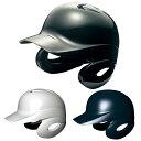 硬式打者用両耳付きヘルメット SSK/エスエスケイ 野球 硬式用ヘルメット 一般 大人 H8500