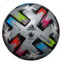 サッカーボール ミニボール アディダス UEFA EURO2020 決勝・準決勝 レプリカボール ユニフォリア ファイナル ミニ AFMS125