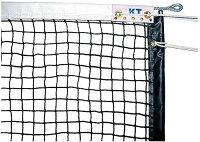 エコノミータイプ 硬式テニスネット スチールワイヤーロープ(日本テニス協会推薦) T267 日本製 部活 クラブ 学校 ネット サークル 男女の画像