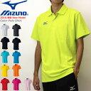 15%OFF!!MIZUNO[ミズノ]ソフトテニスウェア ポロシャツ 半袖シャツ[ユニセックス:男女兼用/ジュニア:子供用][62JA6010](バドミントン)【1枚までメール便OK】