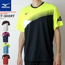 20 OFF MIZUNO ミズノ ソフトテニス ウェア Tシャツ 半袖シャツ ユニセックス:男女兼用 [62JA8006]バドミントン【1枚までメール便OK】