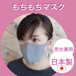 スポット 日本製 新感覚デザイン しゃべりやすい