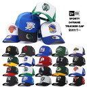 ニューエラ メッシュキャップ メンズ レディース NEW ERA 帽子 トラッカーキャップ メンズキャップ キャップ女子 ファッション小物 NBA NFL MLB 野球帽 ベースボールキャップ 熱中症 予防