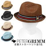ピーターグリム ストローハット 麦わら帽子 ウーブンハット PETER GRIMM HAT プチプラ 帽子 ハット ボウシ CAP メンズ レディース バケット 中折れ