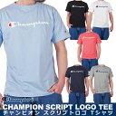 チャンピオン [CHAMPION] オリジナルロゴ Tシャツ 全6色 プレーン ワンポイント 無地 半袖 TEE Tシャツ ショートスリーブ 大きいサイズ…