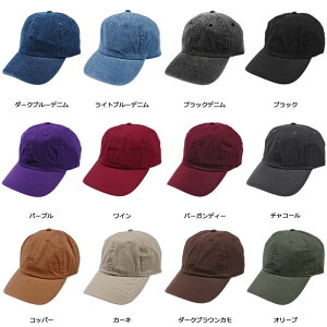 NEWHATTAN�˥塼�ϥå���/STANDARDWASHEDCAP18COLORS����������ɥ����å���ɥ���å���18�����ե�����ơ���˹�Ҿ�ʪ�˥åȥ���åץ١����ܡ���ե��å���󥢥��ȥɥ��ϥåȥ���˽�����(hat001)