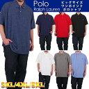 ラルフローレン ビッグサイズ ポロシャツ 半袖 メンズ レディース POLO RALPH LAURE...