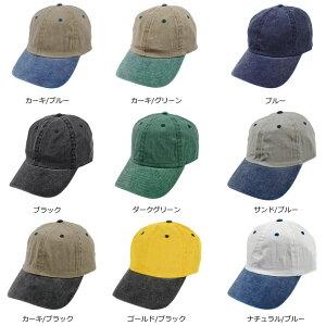 NEWHATTAN�˥塼�ϥå���/STANDARD2TONECAP16COLORS����������ɥġ��ȡ���å���16�����ե�����ơ���˹�Ҿ�ʪ�˥åȥ���åץ١����ܡ���ե��å�����ȥɥ��ϥåȥ���˽�����(hat001)