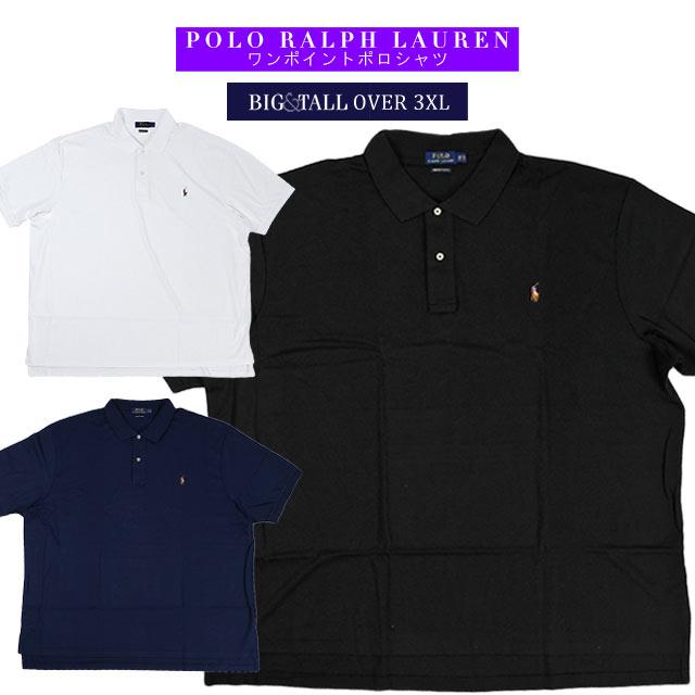 RALPH LAUREN ラルフローレン / MEDIUM FIT POLO PPC (BIG SIZE) WHT、BLK、NAV ミディアム フィット ポロシャツ ホワイト、ブラック、ネイビー ビッグサイズ 大きいサイズ ビッグサイズ XXL XXXL メンズ ファッション オーバーサイズ