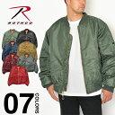 【セール】ロスコ ジャケット MA-1 メンズ レディース ...