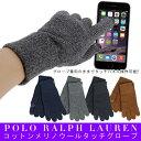 ラルフローレン 手袋 メンズ POLO RALPH LAUREN スマホ対応 タッチグローブ 手袋 防寒グッズ 定番 プレゼント タッチグローブ 手袋