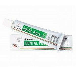 デンタルポリス 歯磨き粉 プロポリスエキス
