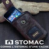 ESTOMAC LUX 55905 本革 スマートフォンケース ブラウン ラックス エストマ