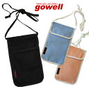 メール便OK gowell ゴーウェル スキミング防止ネックポーチ 日本製 ICパスポートケース