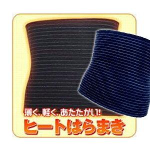 ヒートはらまき JX-113F 日本製 東洋紡 ...の商品画像