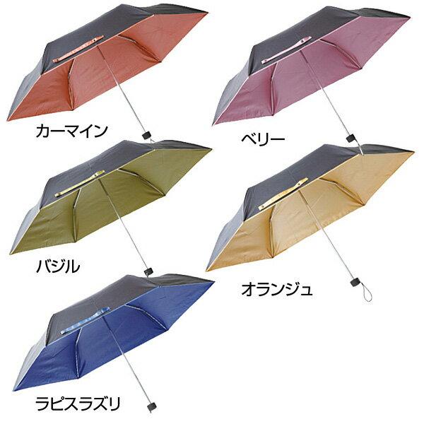 あす楽 mabu マブ 晴雨兼用折りたたみ傘 ...の紹介画像3