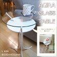 AGRA アグラ ガラステーブル L 151739 棚付き 脚折りたたみ式 サイドテーブル