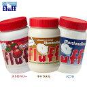 あす楽 fluff フラフ マシュマロクリーム 213g バニラ ストロベリー キャラメル シュガークリーム トースト コーヒー ココア