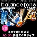 あす楽 AKAISHI バランストーン ラージ ブルー/オレンジ balancetoneLAREG 男女兼用 -コアプレート