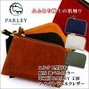 あす楽 PARLEY エルク L型財布 FE-07 ショートウォレット コンパクト 財布 フィンランドエルク レザー使用 鹿革