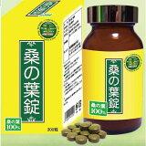 あす楽 桑の葉錠 300粒 DNJ 桑の葉サプリ 日本製 ダイエットサプリメント 東京製薬