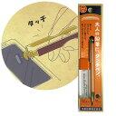 メール便OK 北星鉛筆 大人の鉛筆に タッチペン OTP-780 NTP スマホ タブレット タッチペン 大人の「芯削り器」 フェルト付き おとなのえんぴつ 木製シャープペン 筆記具 大人の鉛筆 あす楽