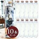 あす楽 ハーバリウム 四角柱ガラス瓶 200cc 10本セット キャップ付 硝子ビン 透明瓶 プリザーブドフラワー インスタ SNS インテリア 植物標本 ボトルフラワー 花の観賞