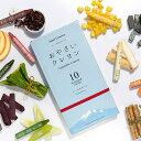 あす楽 おやさいクレヨン ベジタボー Standard 10色セット 日本製 mizuiro スタンダード クレヨン 安全 vegetabo 定番色 10カラー