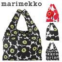 marimekko マリメッコ smartbag mini unikko スマートバッグ ミニ ウニッコ バッグ エコバック コンパクト 持ち運び ブランド デザイナーズ レディースギフト プレゼント 父の日