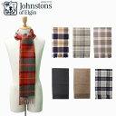 Johnstons ジョンストンズ tartan scarf タータンチェック plain scarfマフラー ストール チェック 秋冬 男女兼用 ラムズウールギフト プレゼント 母の日