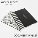 ALICE SCOTT アリススコット DOCUMENT WALLETS ドキュメント ウォレッツケース ファイル ブランド デザイナーズ ステーショナリー UK ロンドン ASGT1706ギフト プレゼント