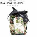 BAYLIS&HARDING ベイリス&ハーディング Royal Garden Soap ロイヤル ガーデン ソープ 石鹸 ハンドソープ 手洗い 香水 ブランド デザイナーズ ギフトセット ギフト プレゼント 父の日 父の日