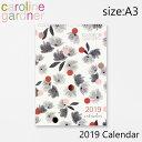 キャロラインガードナー 壁掛け カレンダー 2019 カレンダー caroline gardner 2019 CalendarA3 カレンダー ブランド デザイナーズ UK ロンドン C18117ギフト プレゼント