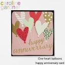 caroline gardner キャロラインガードナー Cine heart balloons happy anniversary card ハッピー アニバーサリー カードグリーティングカード ブランド デザイナーズ カード UK ロンドン CIN010ギフト プレゼント