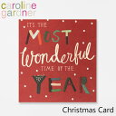 キャロラインガードナー グリーティングカード クリスマス カード caroline gardner Christmas Cardブランド デザイナーズ カード UK ロンドン PNT502ギフト プレゼント 企画