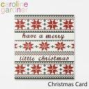 キャロラインガードナー グリーティングカード クリスマス カード caroline gardner Christmas Cardブランド デザイナーズ カード UK ロンドン PNT505ギフト プレゼント